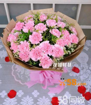 康乃馨精美花束