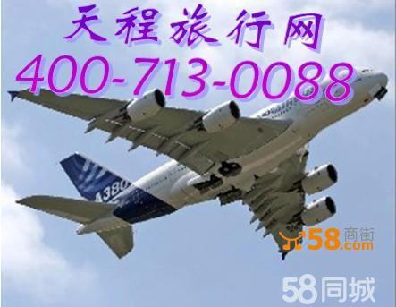 武汉到兰州特价飞机票低至2折起
