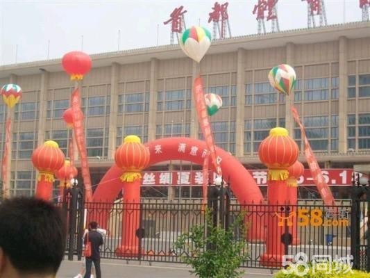 北京大学医学部,邮电大学,财经大学,北京大学,中学,小学,幼儿园,部队