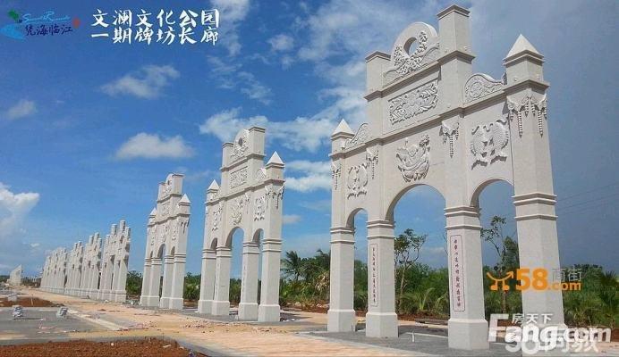 海南富乐居房地产营销策划有限公司