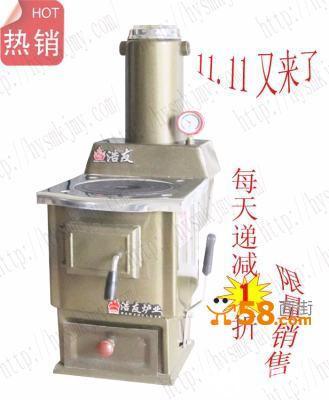 家用采暖炉暖气片地暖锅炉民用土暖气炉子