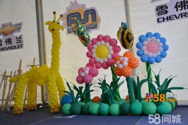 北京气球装饰布置 生日氦气球气球造型制作