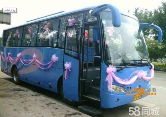 金龙客车(37座) [出租17-55座空调旅游大巴车]