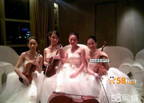 北京专业小提琴四重奏