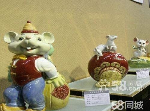 北京艺猎陶艺