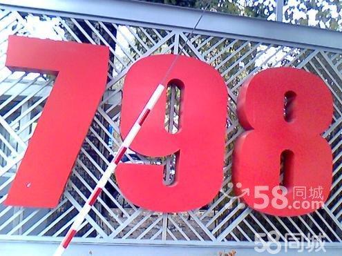 798艺术区之706大厂房