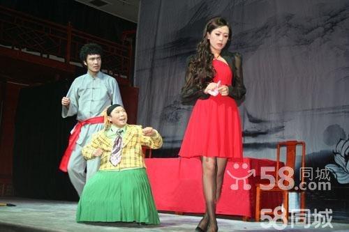 中国评剧院今晚有戏·喜聚坊