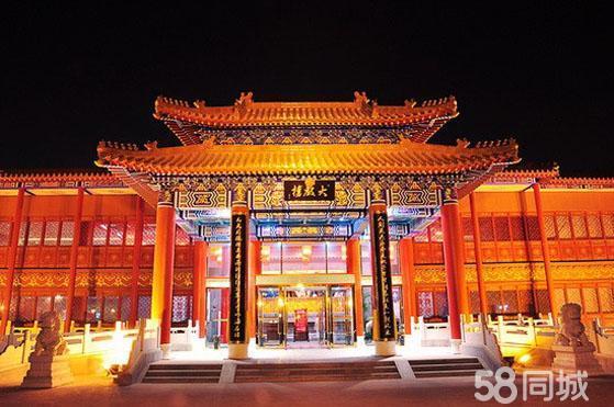 京城大戏楼