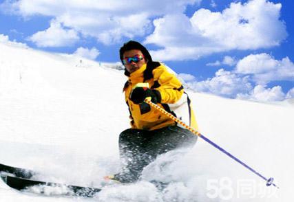 北京14家滑雪场+11家温泉